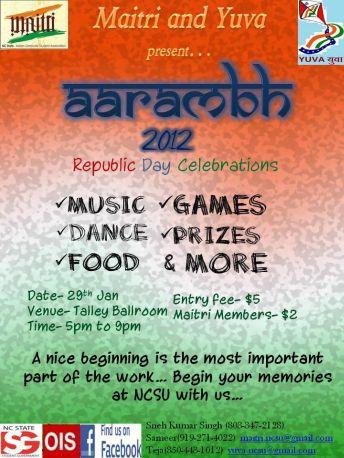 aarambh2012